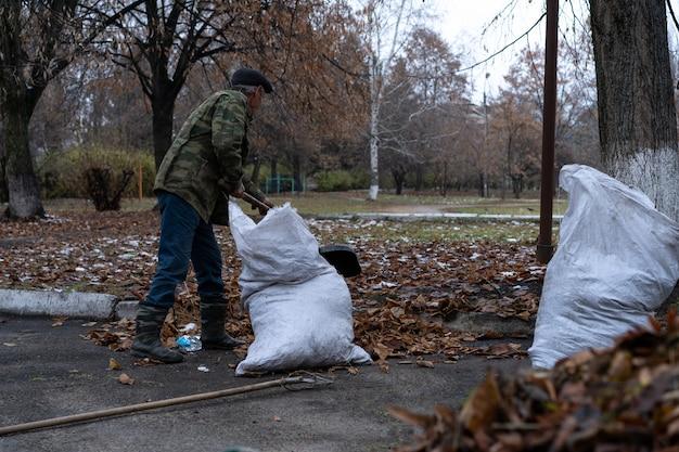 男が庭を掃除して掃除する