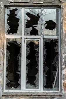 割れたガラスの古い窓