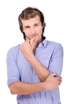 Молодой и красивый парень