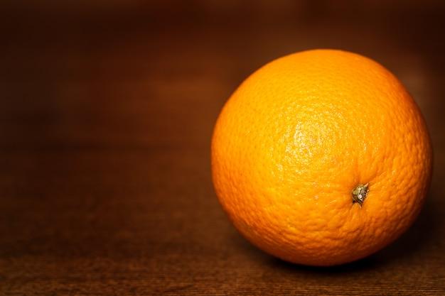 Весь апельсин