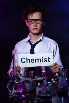 Научно-химический эксперимент