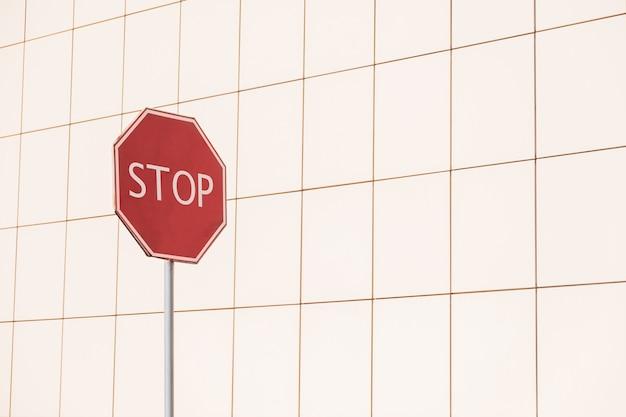 道路標識のストリート写真