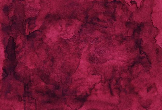 手描きのブルゴーニュの水彩背景テクスチャ。ビンテージの水彩深い深紅色の背景。紙の汚れ。