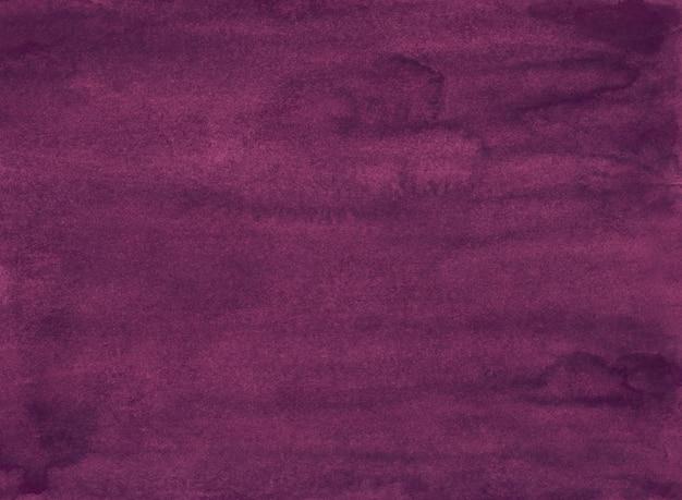 水彩の濃い紫のワイン色の背景の絵。古い水彩画深い紫ピンク。ヴィンテージ手描きのテクスチャ。