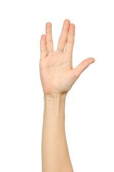 バルカン敬礼を示す女性の手