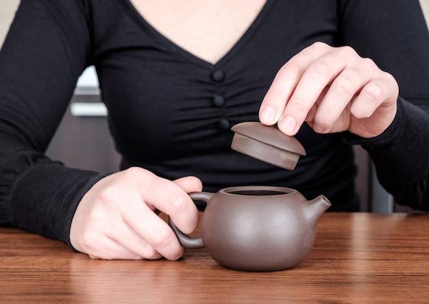 Начало чайной церемонии