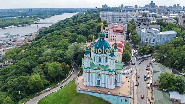 上から聖アンドリュー教会とアンドレエフスカ通りの空中ドローンビュー、ポドル地区、キエフ市(キエフ)、ウクライナの都市景観