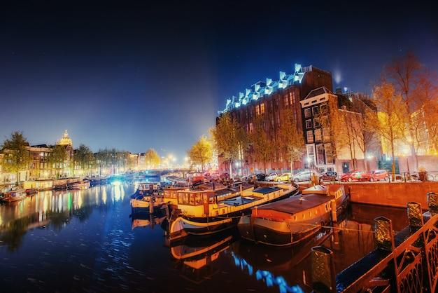 アムステルダムの美しい夜。建物の照明と