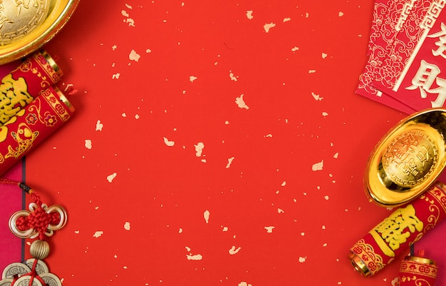 Китайский новый год фон стрельба натюрморт
