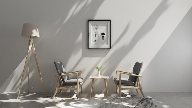 モダンなシンプルな家具のインテリアデザインレンダリング