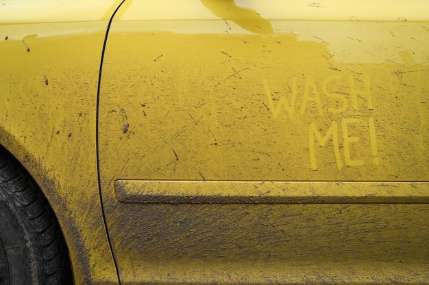 車の非常に汚れた表面に言葉の碑文テキストを洗ってください。コンセプトカーウォッシュ。