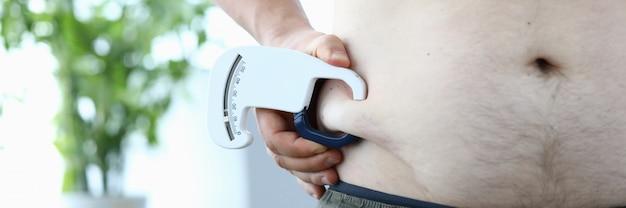 過剰な脂肪の測定