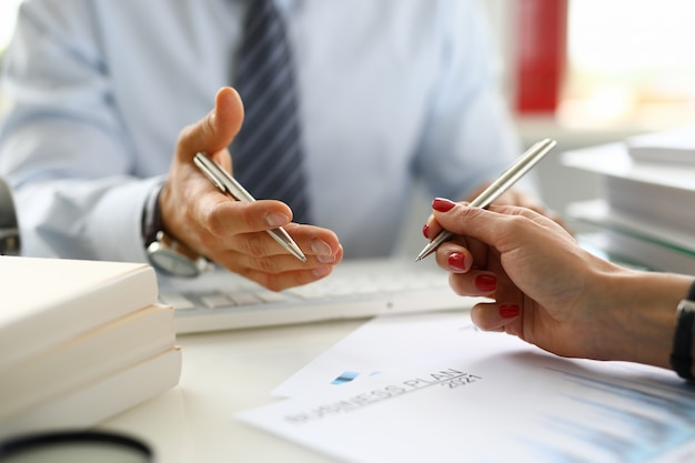 事業計画の分析と予測