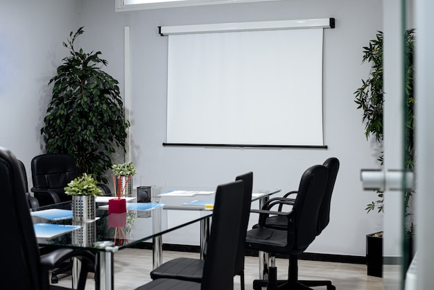 Элегантный и современный конференц-зал