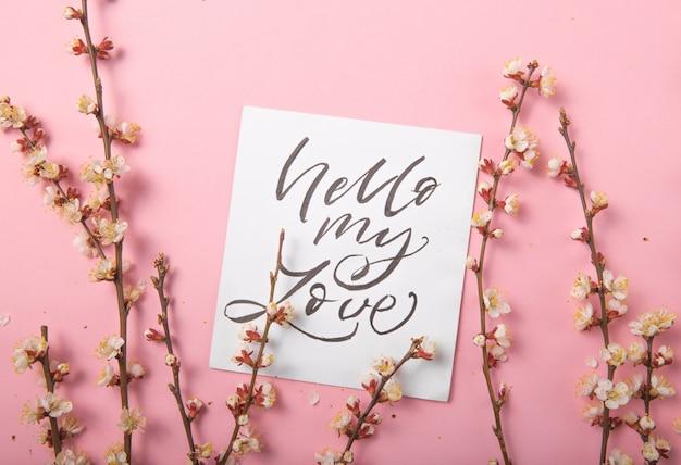 Здравствуйте, моя любовь рукописная надпись. ручной обращается надписи, каллиграфия. открытка с весенним деревом бранч фон, день святого валентина