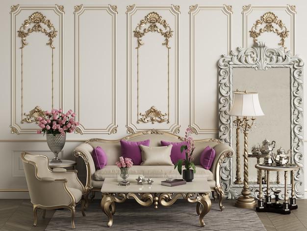 コピースペースを持つ古典的なインテリアの古典的な家具