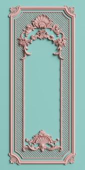 パステルミントブルーの壁にパステルピンク色の飾り装飾が施されたクラシックフレーム
