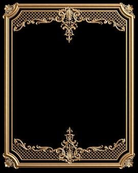 黒の背景に分離された古典的なインテリアの飾り装飾が施された古典的な成形フレーム
