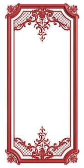 分離された古典的なインテリアの飾り装飾が施された古典的な成形フレームの赤い色