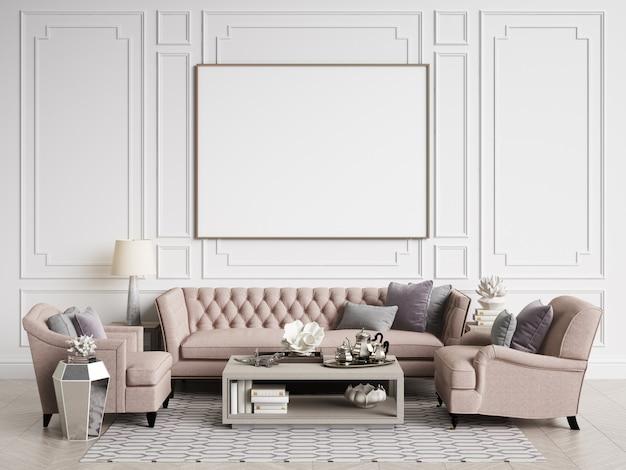 Классический интерьер комнаты с копией пространства