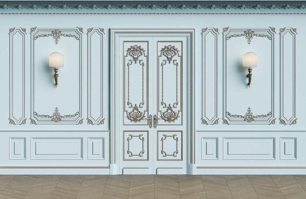 コピースペースを持つ古典的な内壁