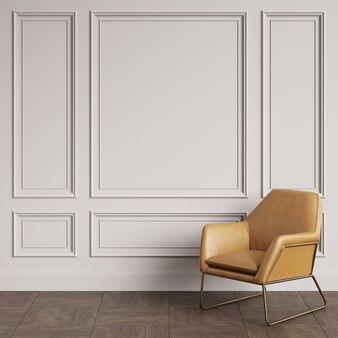 Кресло в классическом интерьере с копией пространства
