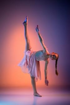 Подростковая современная балерина