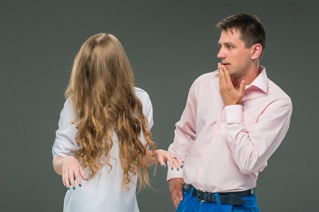 Конфликт пары