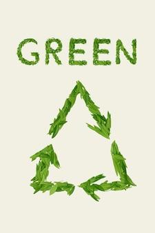 緑の乾燥茶葉、単語緑、トップビュー