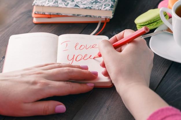 ノートに書かれた愛についてのフレーズ