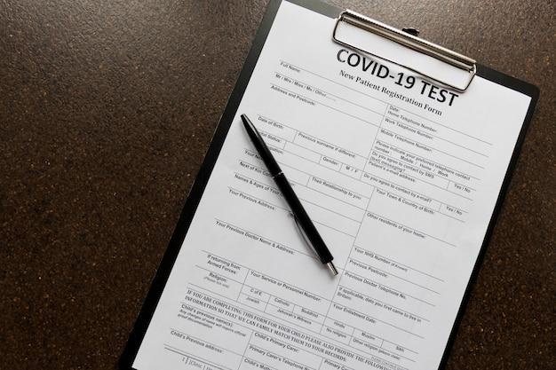 Регистрационная форма для теста на коронавирус
