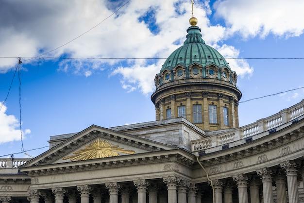 サンクトペテルブルクのカザン大聖堂