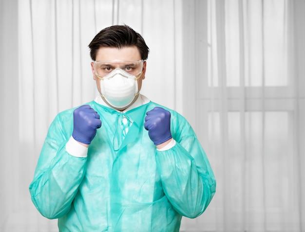 コロナウイルスと戦う準備ができている深刻な医者