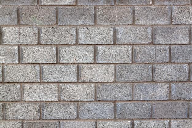 灰色のコンクリートブロック壁