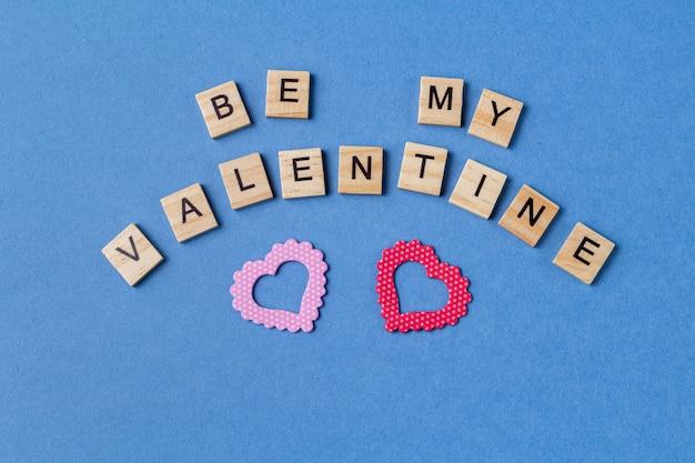言葉は青に私のバレンタインになる