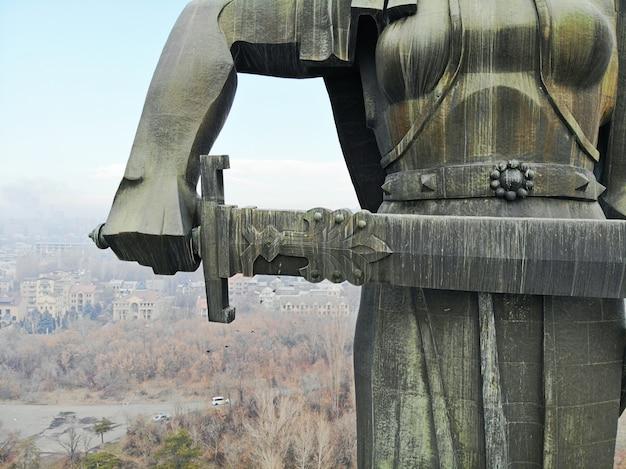 Памятник матери армении