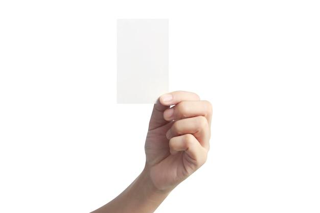白の仮想カードを持っている手