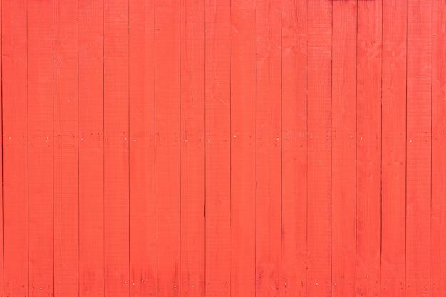 赤い木製の背景