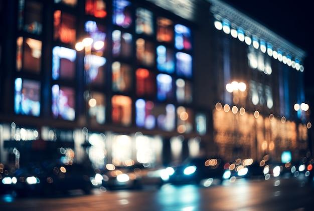 夜のぼやけた街。ボケ。多重建物、車、街の明かり、人々と美しい抽象的な背景