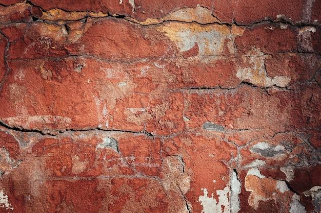 カラフルなレンガの壁のテクスチャ