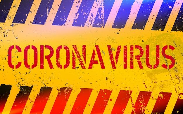 コロナウイルスの警告サイン。中国の感染性ウイルス。コロナウイルスの発生。検疫ゾーン。