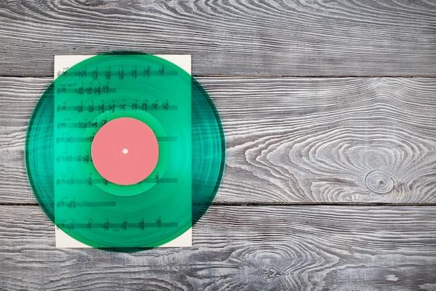Виниловая пластинка и ноты