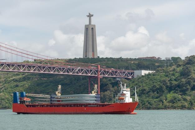 Лопасти судна для ветряной мельницы