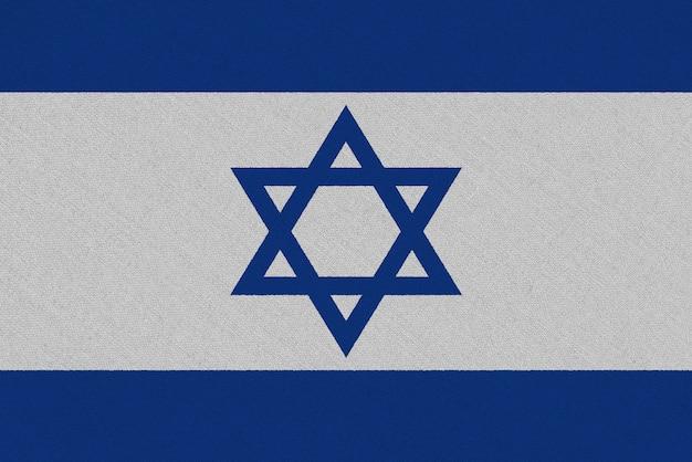 Израильский тканевый флаг