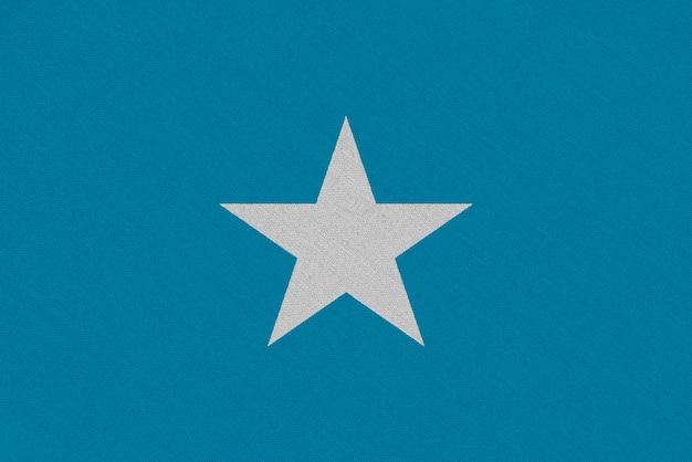 ソマリア生地フラグ