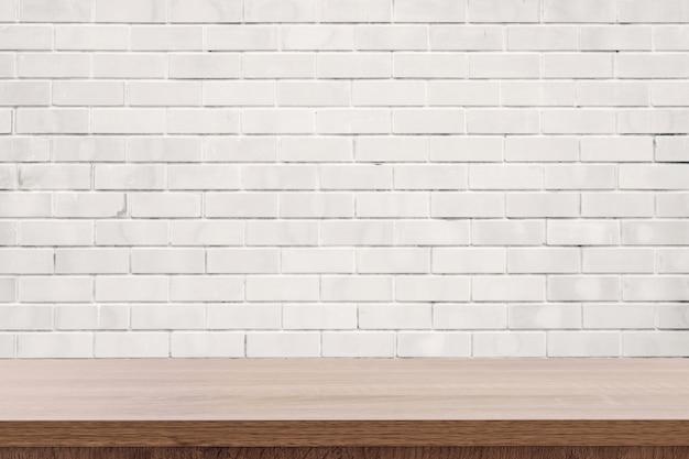 白いレンガの壁と木製のテーブル