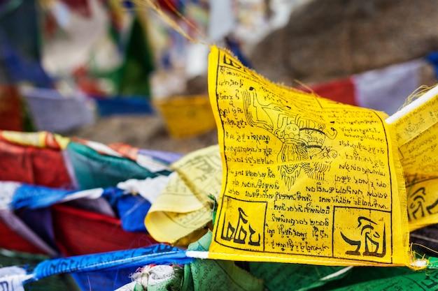 Тибетский буддизм молитвенные флаги лунгта