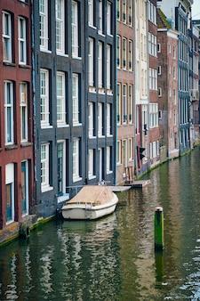 アムステルダム運河ダムラック、家、オランダ