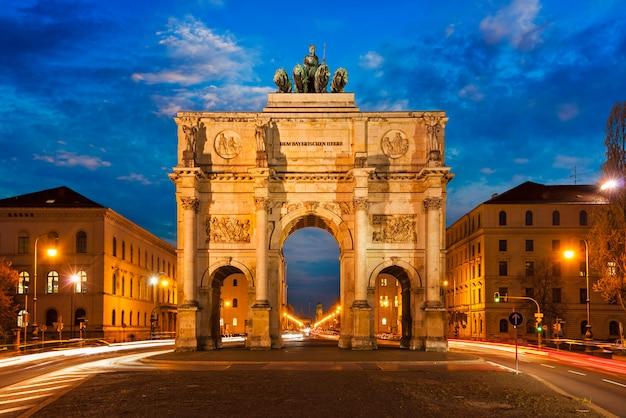 Ворота победы, мюнхен