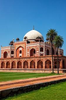 フマユーンの墓。インド、デリー